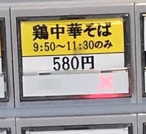 16CA719E-C4CD-435F-883B-D64ED0540DBC.jpg