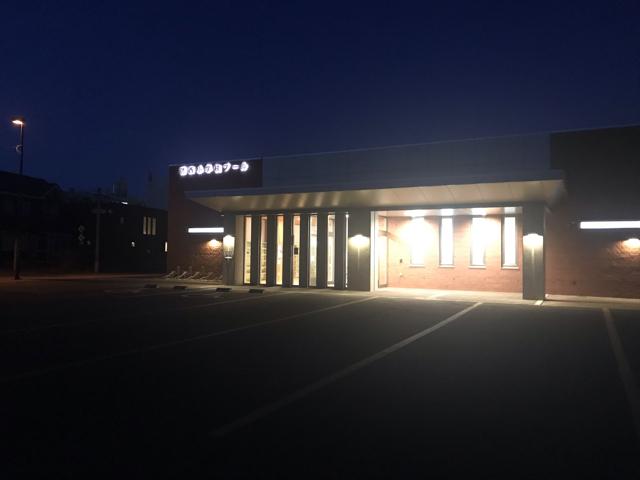 小学校 せい 帯広 けい 中野区立啓明小学校